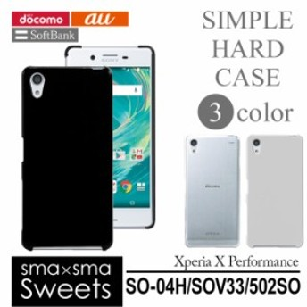 SO-04H/SOV33/502SO ハードケース スマホケース スマートフォン スマホカバー スマホ カバー ケース hd-so04h