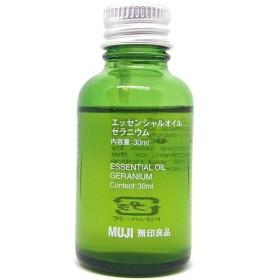 無印良品 エッセンシャルオイル ゼラニウム 30ml