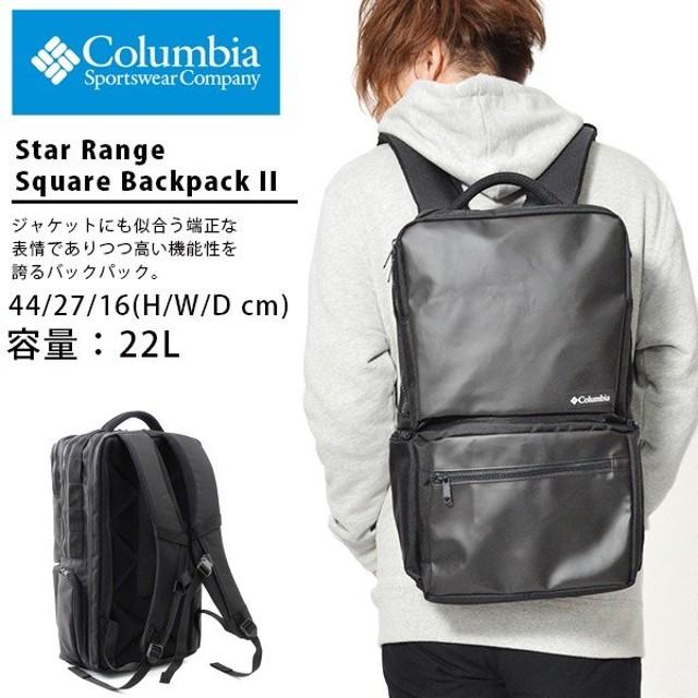 7041f02ac493 ビジネスバッグ コロンビア Columbia メンズ スターレンジ スクエア バックパック 2 ブリーフケース 22L 10%