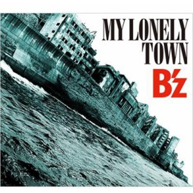 Image result for b z my lonely town