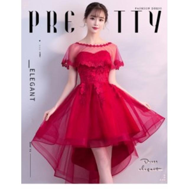 eadb0d3da4f98 人気新品 パーティー 二次会 プリンセス 流行りの花レース ミモレ丈ドレス ワンピース高級 ウェディングドレス