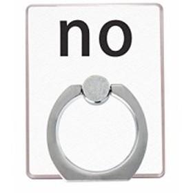 バンカーリング 落下防止 指輪型 ホールドリング スタンド スマホリング iphone8 plus iphone x 全機種対応 NO                 ...