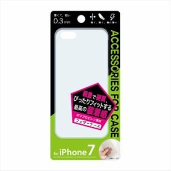 iPhone 8 iPhone 7 フェザーケース スモーク 藤本電業 Ji7-03SM