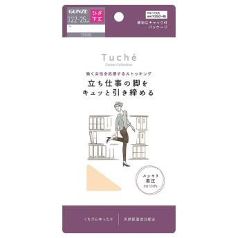 GUNZE グンゼ Tuche(トゥシェ) 着圧ショートストッキング(レディース) ブラック 22-25