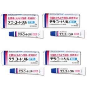 【指定第2類医薬品】テラ・コートリル軟膏a 6g ×4 化膿を伴う あせも かぶれ 虫さされ 蕁麻疹 皮膚炎 湿疹に効く 送料無料