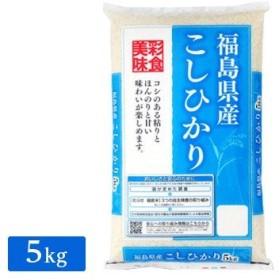 むらせライス ■【精米】【平成30年度産】福島コシヒカリ 5kg 21952