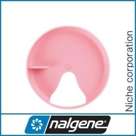 ナルゲン イージーシッパー 広口1.0L用 ピンク  90173