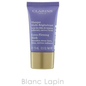 【ミニサイズ】 クラランス CLARINS ファーミングEXマスク 15ml [238471]【メール便可】