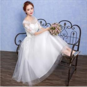 ロングドレス ドレス 発表会 結婚式 レース 二次会 花嫁ドレス ブライズメイド ブライダル マキシ丈 ウェディング ホワイトドレス