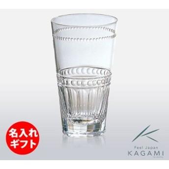 ( カガミクリスタル / ガラス ) 水割りマイグラス ( 彫刻 ネーム入り )