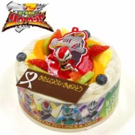 【送料無料】バースデーケーキ キャラデコお祝いケーキ 騎士竜戦隊リュウソウジャー 5号 15cm 生クリームショートケーキ
