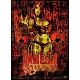 【DVD】初回限定盤 VAMPS バンプス / VAMPS LIVE 2015 BLOODSUCKERS (2DVD)【初回限定盤】 送料無料