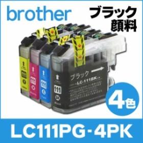 LC111PG-4PK ブラザー互換インクカートリッジ brother LC111シリーズ 4色セット(ブラックのみ顔料)