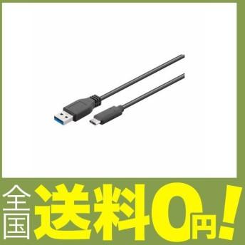 Manhattan 高速 USB C ケーブル C (オス) / A (オス) 1 m (3 ft.) Black(ブラック) 353298