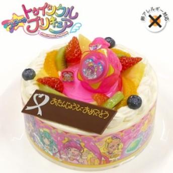 アレルギー対応 卵不使用 キャラデコお祝いケーキ スター☆トゥインクルプリキュア 5号 15cm 生クリームショートケーキ