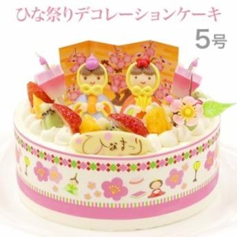 ひな祭りケーキ フレッシュ生クリームのショートケーキ 5号 15cm