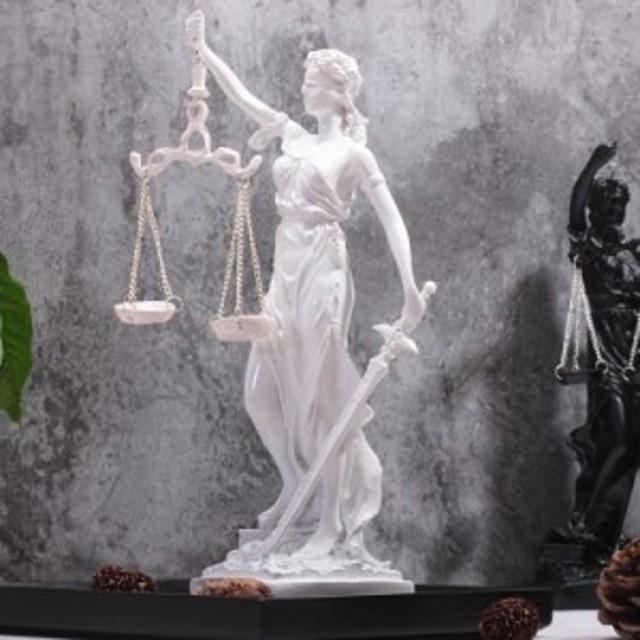 置物 正義の女神 テミスの彫像 天秤と剣 ギリシャ神話 (ホワイト)
