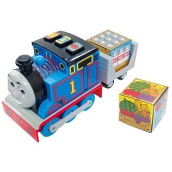きかんしゃトーマス はたらくトーマス おもちゃ こども 子供 男の子 電車 3歳