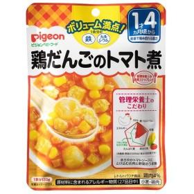 キッズ ベビー ピジョン 食育レシピ ボリューム満点!鉄Ca 鶏だんごのトマト煮 食品 ベビーフード・キッズフード 1歳4ヵ月~フード (24)
