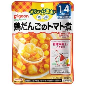 キッズ ベビー ピジョン 食育レシピ ボリューム満点!鉄Ca 鶏だんごのトマト煮 食品 ベビーフード・キッズフード 1歳4ヵ月~フード (29)