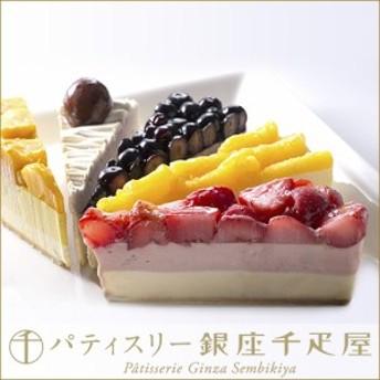 パティスリー 銀座千疋屋 銀座フルーツタルトアイス PGS-154 送料無料 アイス ケーキ フルーツ お中元 お歳暮 内祝 誕生日 母の日 父