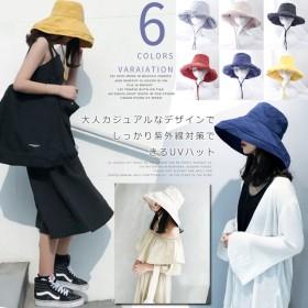帽子 UVカット UVカット帽子 レディース UVカット サファリハット つば広 折りたたみ ハット つば広ハット 紫外線 日よけ帽子 つば広 帽子