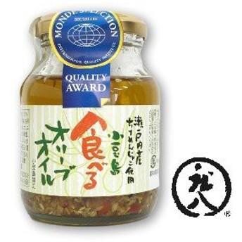 食べるオリーブオイル 145g 小豆島 庄八 共栄食糧