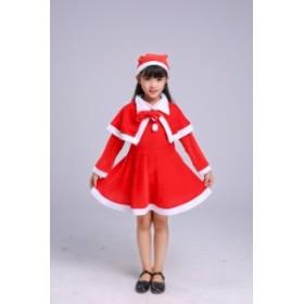 サンタクロース サンタ コスプレ 衣装 サンタ帽子 キッズ 子供 女の子 男の子 110 120 130 140 着ぐるみ 長袖 ワンピース 3点セット