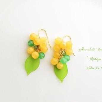 Mimosa カルサイト/グリーンアベンチュリンのピアス