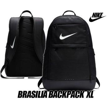 ナイキ バックパック NIKE BRASILIA BACKPACK black XL カバン リュック 鞄 30L  ba5892-010