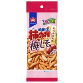 亀田製菓 亀田の柿の種梅しそ 60g 10袋 期間限定 柿の種 柿ピー ケース まとめ買い