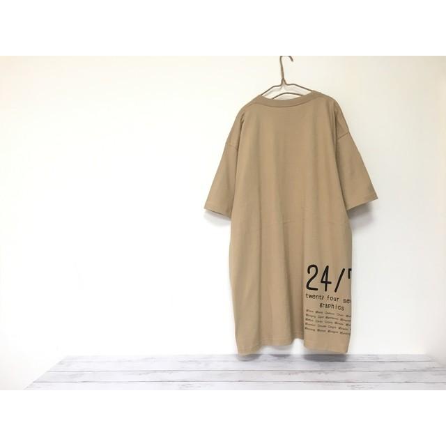 4386bb1d9a6f6 メンズ Tシャツ/5XL!着ると可愛い!超ビッグTシャツ バックプリント ...