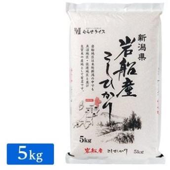 むらせライス ■【精米】平成30年度産 新潟県岩船コシヒカリ 5kg 23715