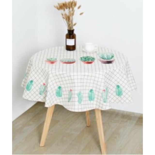 【お取り寄せ】テーブルクロス かわいいサボテン×グラフチェック柄 ナチュラル風 (円形)