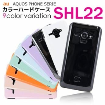 アウトレット 訳あり AQUOS PHONE SERIE SHL22 ハードケース(スマホカバー スマホケース スマホ au アクオスフォン)