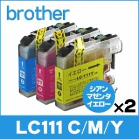LC111C+LC111M+LC111Y ブラザー互換インクカートリッジ brother LC111シリーズ 3色セット×2セット