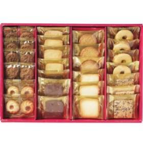 ラミ・デュ・ヴァン・エノ 焼き菓子