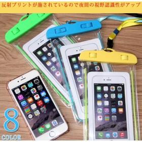 d1c24b0820 防水ケース 全機種対応 水に浮く iPX8 iPhone スマホ iPhone7 plus ...