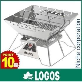 ロゴス LOGOS The ピラミッドTAKIBI L 81064162 キャンプ用品 焚火台