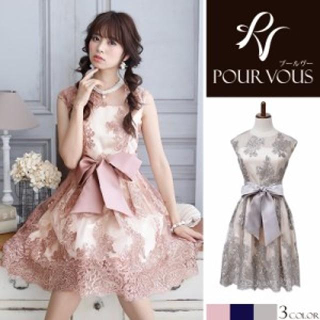 110dbdc64530a 2788 パーティードレス 結婚式 ワンピース ドレス フォーマルドレス フォーマル お呼ばれ 服 服装 ミセス 大きいサイズ