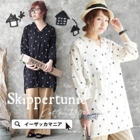 シャツ 綿100% チュニック レディース ロングシャツ 白シャツ トップス 長袖 ロング丈 ゆったり 大きいサイズ 刺繍 コットン 白 春 夏