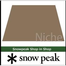 スノーピーク snow peak リビングシェル ロング Pro. インナーマット TM-660R キャンプ用品