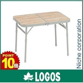 キャッシュレスポイント還元 ロゴス テーブル Life テーブル 6040 アウトドア 机 折りたたみ