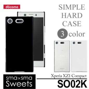 Xperia XZ1 Compact SO-02K ハードケース スマホケース スマートフォン スマホカバー スマホ カバー ケース hd-so02k