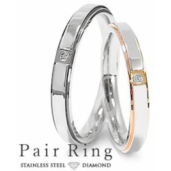 ペアリング 刻印 ステンレス ダイヤモンド シンプル ガンメタルブラックカラー ローズピンクゴールドカラー おしゃれ 指輪 マリッジリン