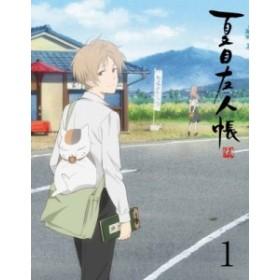 【DVD】 夏目友人帳 伍 1 【完全生産限定版】 送料無料