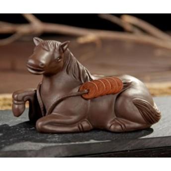 【お取り寄せ】置物 茶寵 茶玩 中国茶道具 五帝銭を背負う馬モチーフ