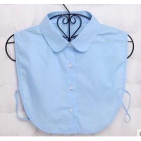 【お取り寄せ】付け襟 シャツ風 シンプル ライトブルー (丸襟)