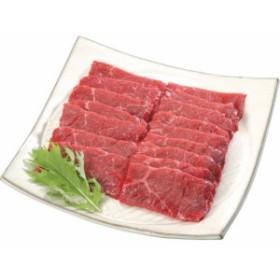 神戸ビーフ 焼肉用モモ(350g)