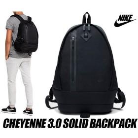 ナイキ リュック バックパック NIKE CHEYENNE 3.0 SOLID BACKPACK black カバン 鞄 リュック ブラック 27L  ba5230-010